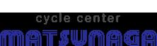 サイクルセンターマツナガ